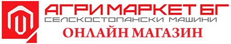 АГРИ МАРКЕТ БГ- онлайн магазин